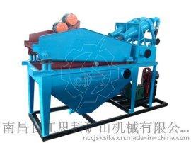 长**思科SK-300系列尾矿回收干排装置