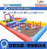 四川宜宾决明子沙滩池玩具全套批发价,儿童沙池组合