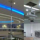 廣東晶固行程1-5米管內藏線投影機電動伸縮吊架
