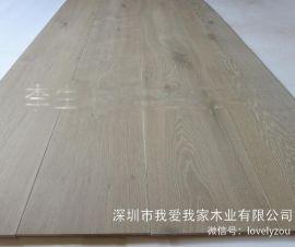 白橡木地板