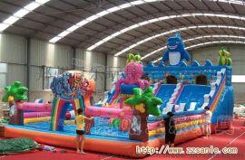 重庆儿童淘气堡游乐园  大型充气城堡厂家