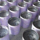 耐腐蝕玻璃鱗片膠泥//專業防腐施工//膠泥
