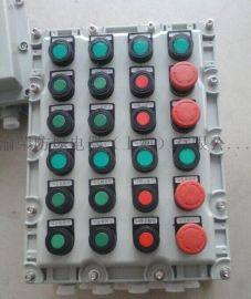 上海BXK58系列防爆控制箱定制