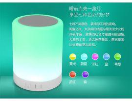 蓝牙LED小夜灯无线链接音箱工厂供货