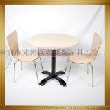 家具五金工厂直销铸铁桌脚台脚桌腿餐桌曲木弯板餐椅快餐厅餐桌椅