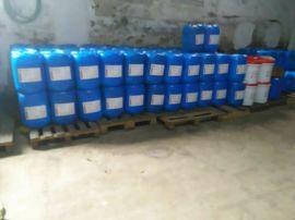 环保水性真空吸塑胶 橱柜门移柜门30丝超厚膜  胶水