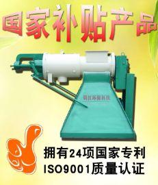 粪便处理器固液分离器 鸡粪脱水机 高效环保有机肥设备
