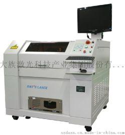 大族激光P5060精密激光切割机