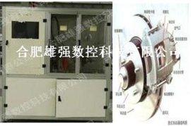 汽车制动钳(制动器)性能及耐久试验台