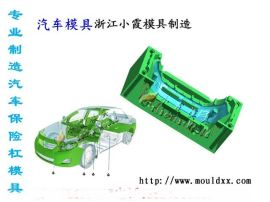 注塑模具公司 汽配模具生产,路宝大型汽车塑胶模具企业公司