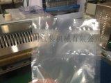 厂家直销连续式塑料封口机 可压钢印 封口的同时打印日期