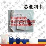 门禁IC卡解读写器密acr122u a9,M1S50读写器ACR122U,NFC复读写器,s70制器拷IC贝机