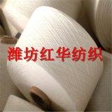 紅華環錠紡純棉紗6支10支21支 全棉紗線