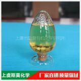 油酸三乙醇胺皂98%(三乙醇胺油酸皂) 厂家直销 斯莫化工