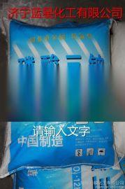 磷酸三钠厂家批发**格