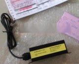 武漢高精度CD-30A鐳射測距感測器