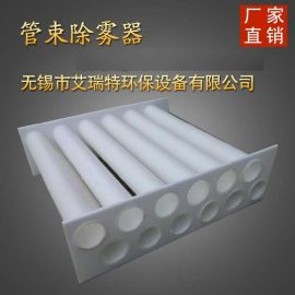 最好的 環保設備生產廠家 人字型 除霧器 不鏽鋼除霧器