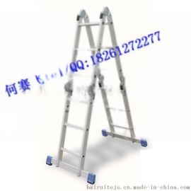 FE4x3A铝合金多功能折叠梯 金锚 FE4x4铝合金多功能折叠梯