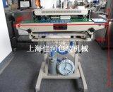 上海厂家直销FR-900C多功能充气薄膜封口机 适用于易碎物品 经充气包装好抗碎