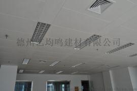 GRP天花板吊顶千个样品工程优惠销售