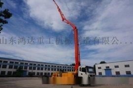农村建设混凝土泵送**鸿达重工32m小型泵车