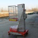 單柱鋁合金升降機、液壓升降機、電動升降機、升降平臺尺寸