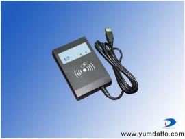 感應式ID閱讀器YD-790