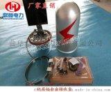 厂家供应ADSS光缆接头盒 24芯金属帽式铝合金接头盒