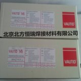 正品法奥迪耐磨焊条VAUTID-145HD药芯焊丝