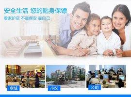 深圳福田鼎和大厦办公室网络布线,监控安防