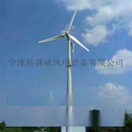 晟成供不变形持久耐用的 10KW 风光互补 永磁风力发电机完全满足用户不同需求