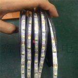 厂家直销 专业生产2835S型软灯带,2835软灯带,树脂字灯条,迷你字LED灯条