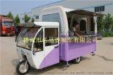 亿品香餐车电动三轮小吃车房车移动早餐车多功能快餐车奶茶冷饮车
