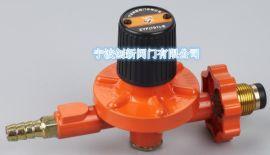 供应燃气液化气气钢瓶中压阀ZYF(701)-E