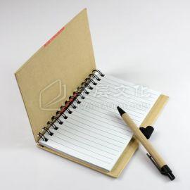 环保纸质封面线圈本、专版印刷笔记本、便利贴、