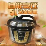 雙喜電壓力鍋 雙膽5L 智慧預約電高壓鍋 家用電飯煲 電燉鍋批發