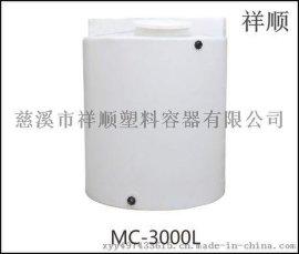 3000L工业日化环保水处理搅拌桶 3吨洗衣液洗洁精洗面奶原料增稠剂搅拌药箱