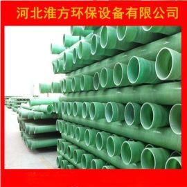 河北淮方生产供应电缆穿线管 玻璃钢管 欢迎选购