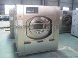 你在任何洗滌設備廠家買洗衣房設備\海獅都送你洗衣設備