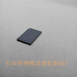 研博SD卡厂家批发SD卡芯片外壳 SD卡外壳组件 SD卡外套