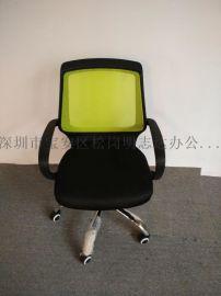 深圳西乡直销新款网布会议椅写字楼经理室班前椅现货