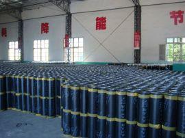 天信聚合物改性沥青耐根穿刺防水卷材