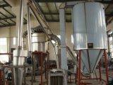 常州利君 LPG生薑汁噴霧乾燥設備 250kg/h