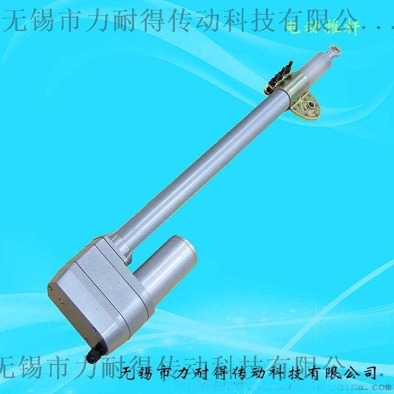 整平機電動推杆使用參數、無錫電動推杆價格查詢