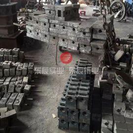 定制高铬合金锤头生产厂家