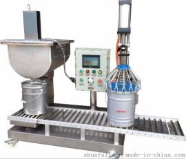 20-30L乳胶漆灌装机 带漏斗带压盖灌装机