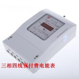 泰安一诺电子科技DTSY1159 IC卡三相四线预付费电表