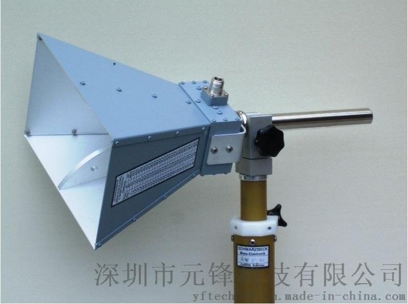 寬頻高增益喇叭天線 BBHA9120J(800 MHz~6.2 GHz) 品牌: Schwarzbeck