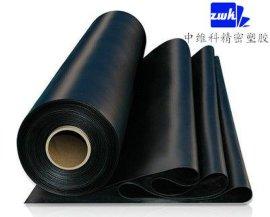 黑色HF聚碳酸脂磨砂薄膜 有机黑色PC薄片 耐高温PC片
