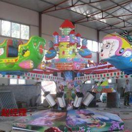 自控飞机系列游乐设备 自控飞羊 生产厂家